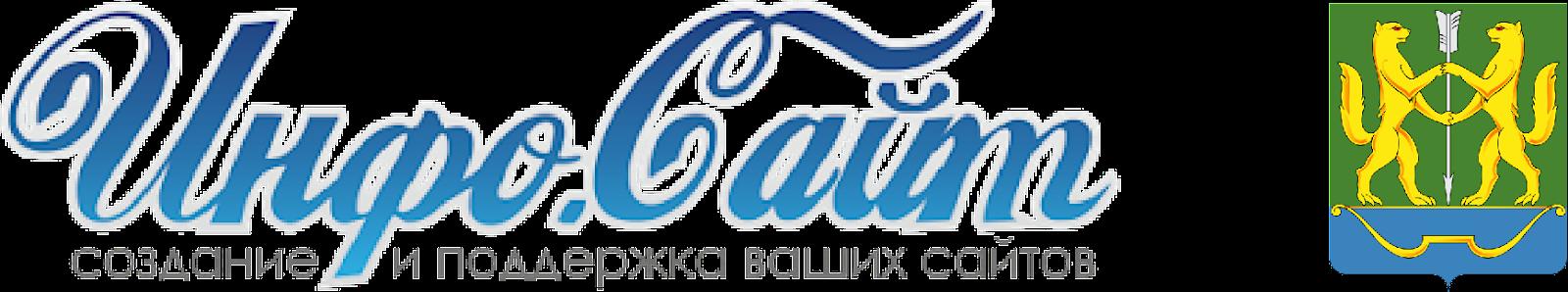 Енисейск 🌍 Новости : Информационный агрегатор Инфо-Сайт