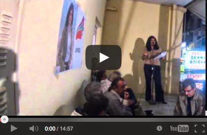 ΔΗΡΙΖΑ ΣΠΑΤΩΝ, ΑΡΤΕΜΙΔΟΣ - Βραδυά γνωριμίας των μελών του Συνδυασμού (1)