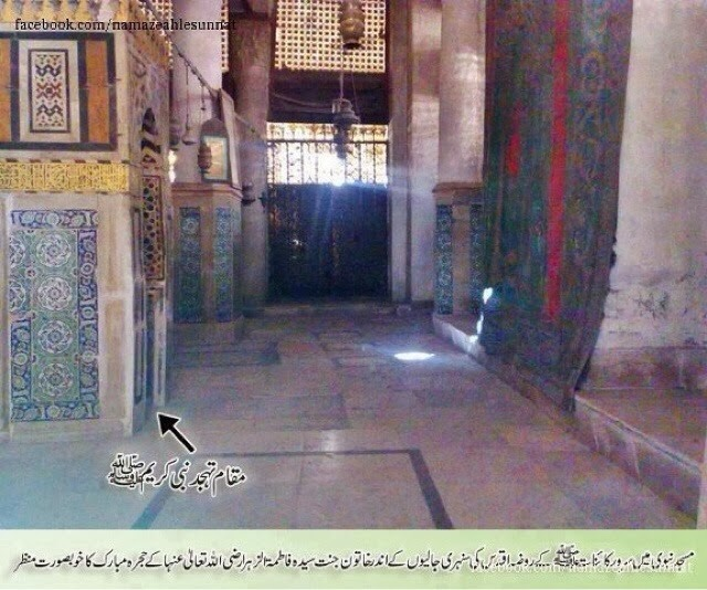 Rare Makkah & Madina Photo Collection: Rare Inside View Of