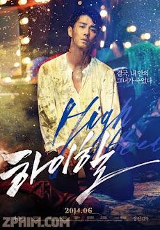 Thám Tử Giày Cao Gót - Man On High Heels (2014) Poster