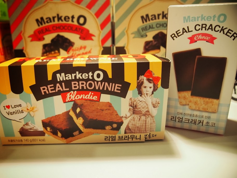 MarketO real Brownie