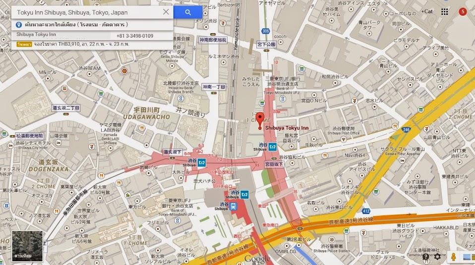 Shibuya-Tokyu-Inn-ที่พัก ญี่ปุ่น ซากุระ-แนะนำ ที่พัก ญี่ปุ่น-เที่ยวญี่ปุ่น-เที่ยวญี่ปุ่นด้วยตัวเอง