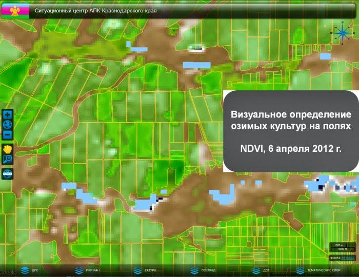 Сит.центр АПК Краснодарского края. Версия 2012 г.