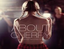 فيلم About Cherry بجودة DVDRip