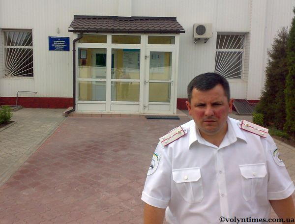 Капітан Бористюк Волинське ДАІ