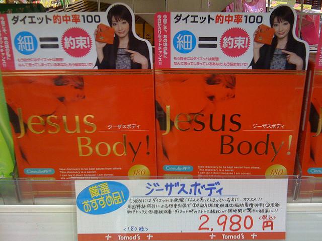 Jesus Body, oddly-named Japanese diet pills