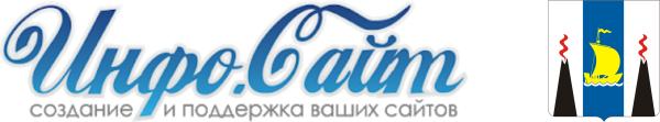 Сахалинская область 🌍 Инфо-Сайт : Новости и объявления Сахалинской области