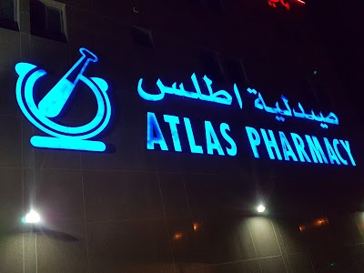 Atlas Pharmacy at Ruyan