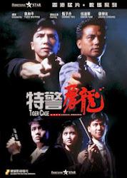 Tiger Cage 1 - Đặc cảnh đồ long