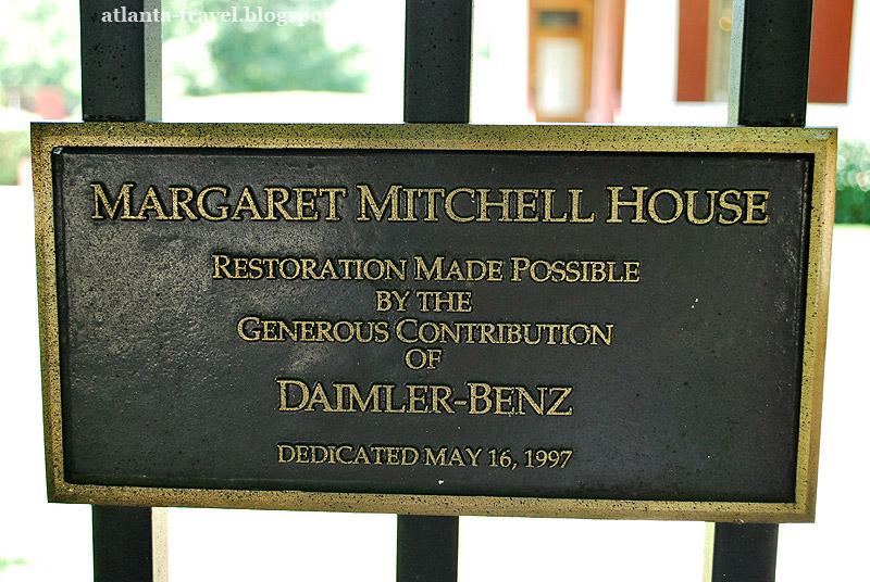 Дом Маргарет Митчелл в Атланте