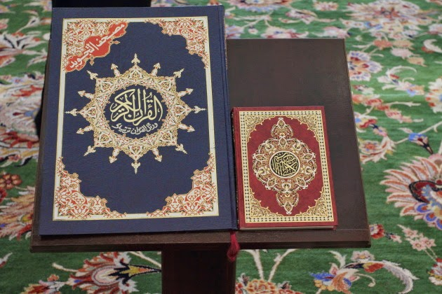 The Holy Quran inside Sheikh Zayed Grand Mosque, Abu Dhabi
