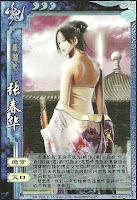 Zhang Chun Hua 2