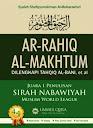 Ar-Rahiq Al-Makhtum - Sirah Nabawiyah | RBI