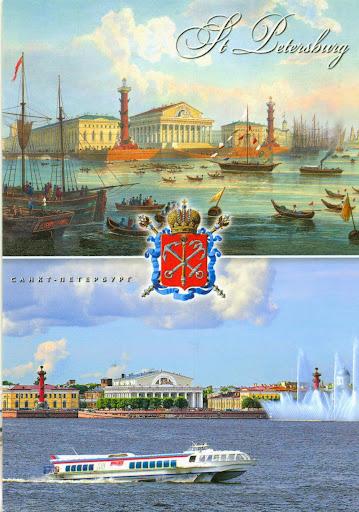 Издательства открыток в петербурге