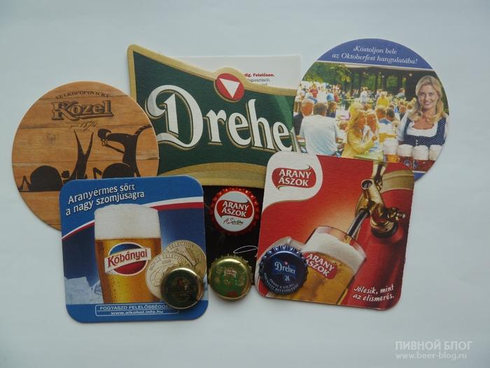 Dreher (Венгрия)