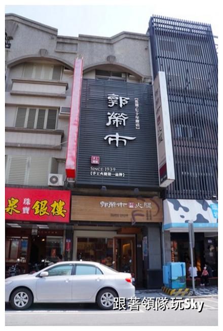 花蓮美食推薦【GLORY 郭榮市】必買伴手禮.火腿哈姆乳酪蛋糕(食尚玩家推薦)