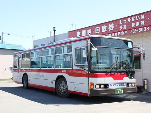 宗谷バス 1系統 ・639 潮見5丁目にて 三菱エアロスターノンステップ