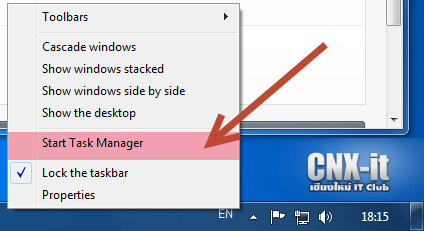 [Image: start-task-manager.png]