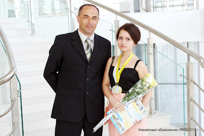 В. Андреева