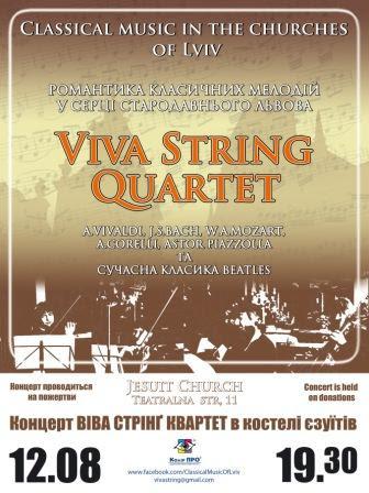 Kонцерт Viva String Quartet