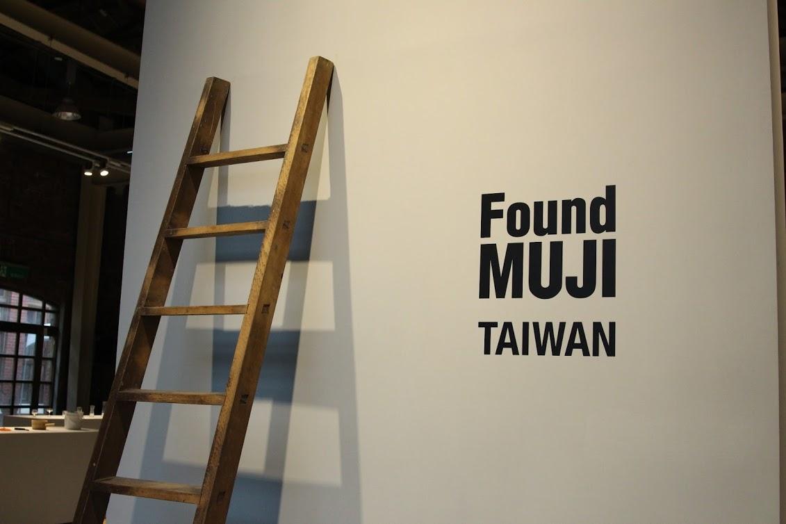 *Found MUJI TAIWAN :發現台灣在地文化精神 展示會12/1(六)~12/9(日)! 1
