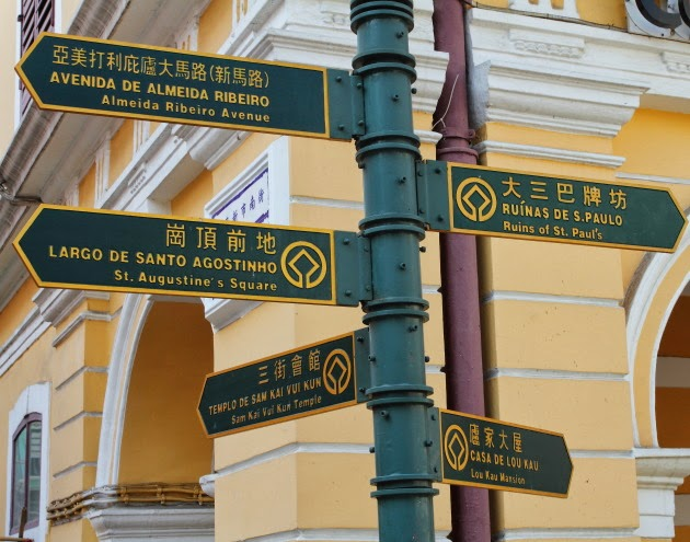 Chinese, Portuguese and English at Macau