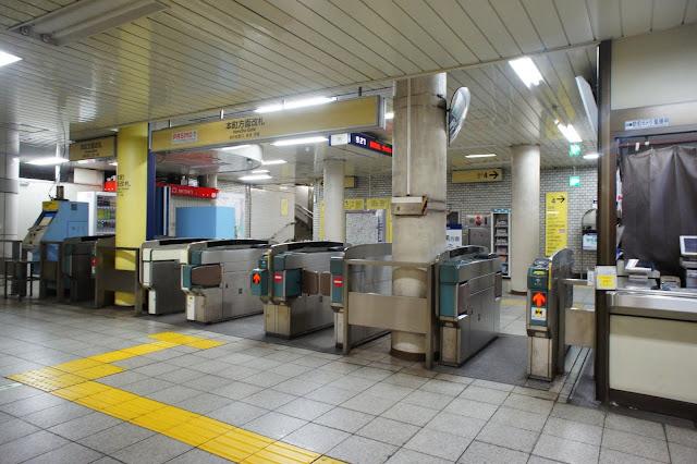 小傳馬町,地下鐵