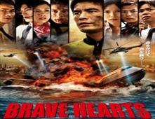 مشاهدة فيلم Umizaru Brave Hearts