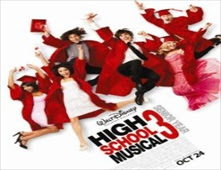 مشاهدة فيلم High School Musical 3: Senior Year