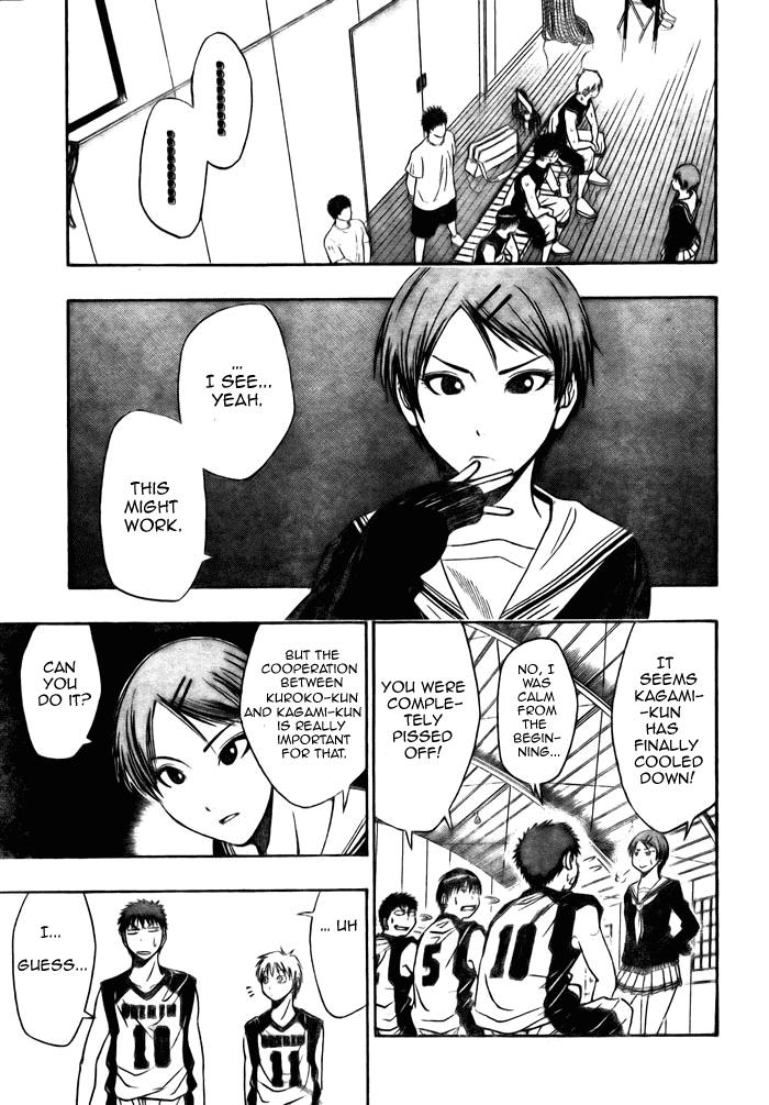 Kuruko Chapter 7 - Image 07_05