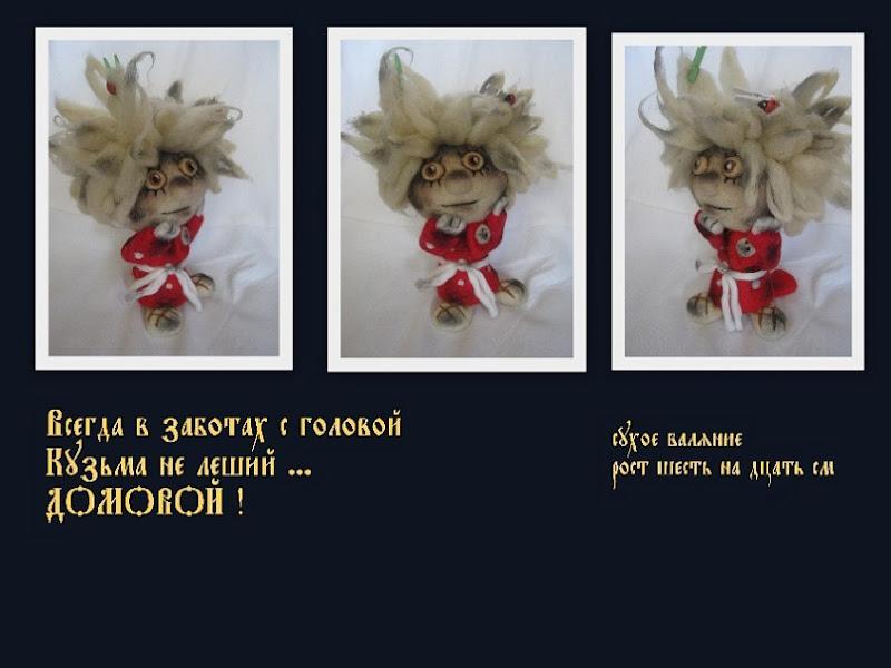 Мастер-кукольник Григорий Ключник