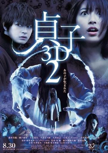 Sadako 2 3D - Lời Nguyền Quỷ Ám 2