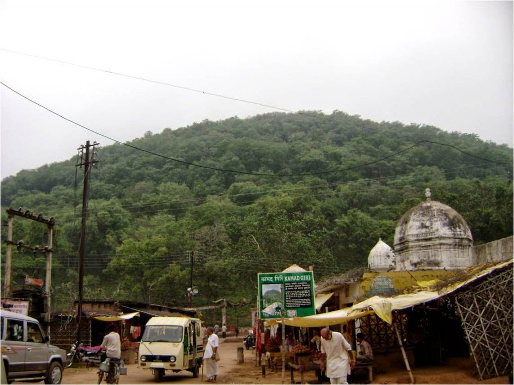 Kamadgiri Mountain
