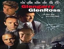 فيلم Glengarry Glen Ross