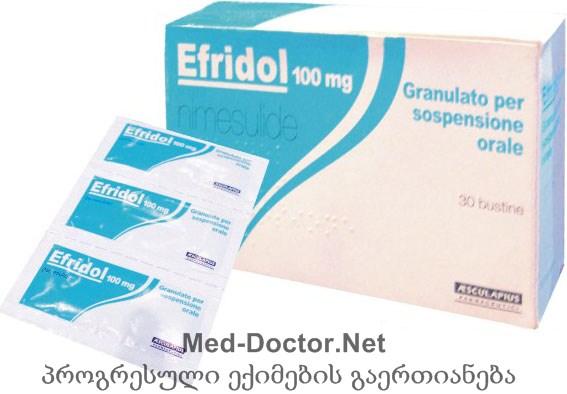 ეფრიდოლი / EFRIDOL