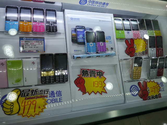 Kliton, Ouki, Siwer, Fmee, Youme, and Telsom mobile phones