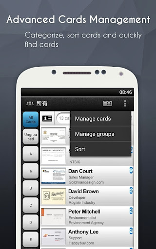 CamCard - Business Card Reader for Android