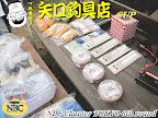 地元津久井の地元特産品も賞品に! 2011-11-14T15:22:54.000Z