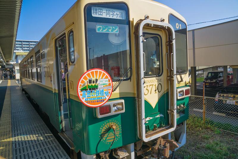 ひたちなか海浜鉄道湊線 写真