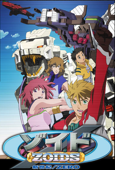 zoids online full episodes in english subbed dubbed free Car Pictures