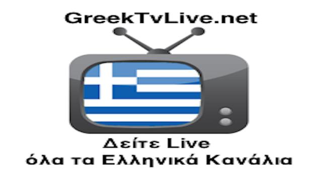 Greek Tv Live Google