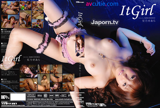 It.Girl.Seara.Hoshino.PT-60