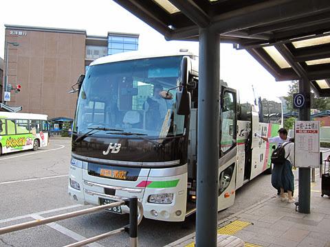 ジェイ・アール北海道バス「ポテトライナー」 3383 帯広駅バスターミナル到着