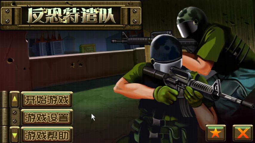CS Metal Slug | เกมส์ฝ่าปฏิบัติการ ชิงตัวประกัน | โหลดเกมส์แอนดรอยด์ฟรี