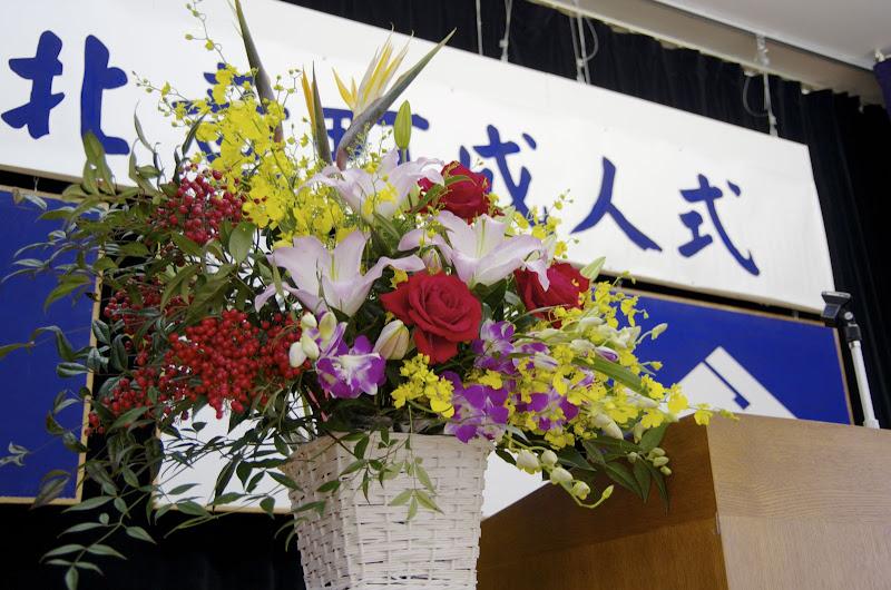 北竜町成人式 2013