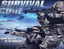 مشاهدة فيلم Survival Code مترجم اون لاين