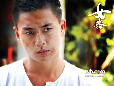 Grace Under Fire Bosco Wong
