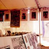 1996.04.14 אוהל מיאמי