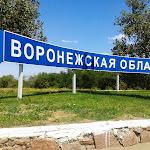 ilyana_kosinzyana