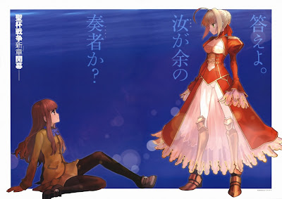 free  Fate Extra for psp